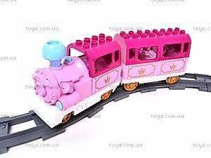 Детская железная дорога «Розовая мечта», 6288A, отзывы