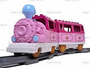 Детская железная дорога «Розовая мечта», 6288A, детские игрушки