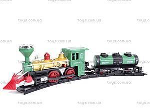 Детская железная дорога с дымом, V8099, цена