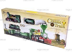 Детская железная дорога с дымом, V8099
