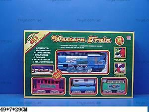Детская железная дорога, с дымом, 2235