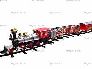 Детская железная дорога с эффектами, 1103, фото