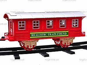 Детская железная дорога с эффектами, 1103, игрушки