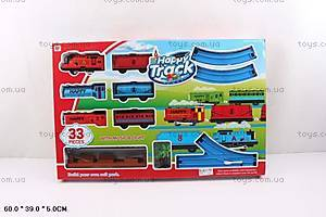 Детская железная дорога с музыкой и подсветкой, 999-8A
