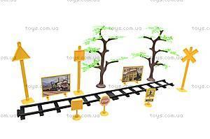 Детская железная дорога с пультом, 3055, отзывы