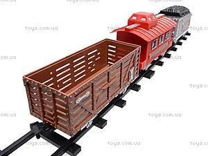 Детская железная дорога с пультом, 3055, детские игрушки