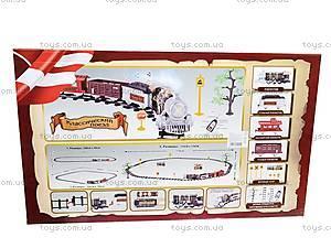 Детская железная дорога с пультом, 3055, магазин игрушек