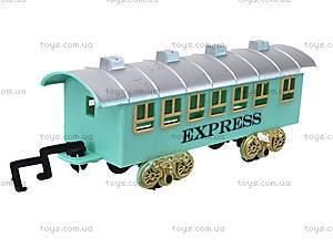 Детская железная дорога с световым эффектом, 50, игрушки