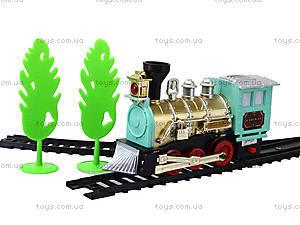 Детская железная дорога с световым эффектом, 50, детские игрушки