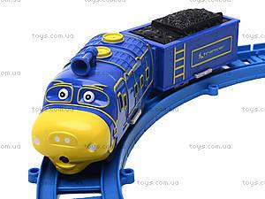 Детская железная дорога со звуковыми эффектами, 661В-1, купить