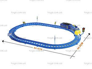 Детская железная дорога со звуковыми эффектами, 661В-1, отзывы
