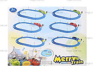 Детская железная дорога со звуковыми эффектами, 661В-1, магазин игрушек
