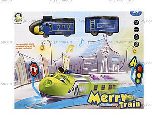 Детская железная дорога со звуковыми эффектами, 661В-1, toys.com.ua