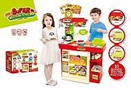 Детская касса с продуктами «Супермаркет», 889-43, фото