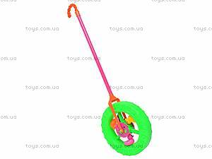 Детская каталка-колесо на палочке, 887-1
