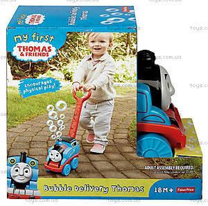 Детская каталка «Мыльные пузыри» серии «Томас и друзья», DGL03, отзывы