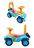 Детская каталка с звуковым эффектом «Дракоша-Ориоша», 140РУ198музруль, купить