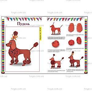 Детская книжка «Игрушки из бумаги», 2983, фото
