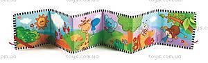 Детская книжка «Моя первая книга», 1601200430