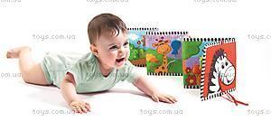 Детская книжка «Моя первая книга», 1601200430, цена