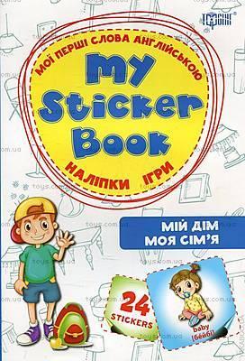 Детская книга для малышей, английский, 03687