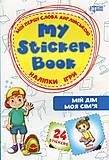 Детская книга для малышей, английский, 03687, фото