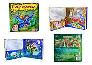 Детская книга «Дюймовочка» с пазлами, А13565У