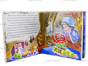 Детская книга «Дюймовочка» с пазлами, А13565У, цена