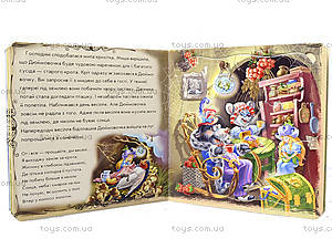 Детская книга «Дюймовочка» с пазлами, А13565У, магазин игрушек