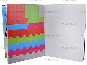Детская книга-мозаика «Краб», 5014, фото
