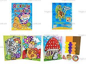 Детская книга-мозаика «Краб», 5014