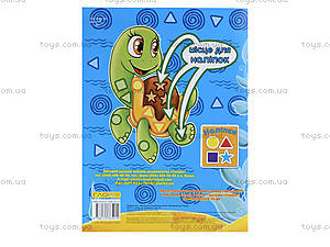 Детская книга-мозаика «Краб», 5014, отзывы