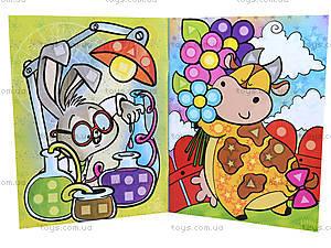 Детская книга-мозаика «Краб», 5014, игрушки