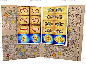 Детская книга-раскраска «Пираты: На абордаж!», 9641, купить