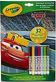Детская книга-раскраска с фломастерами «Тачки-3», 04-0288, отзывы