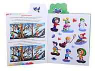 Детская книга с наклейками «Моя прогулка», А234010У, фото