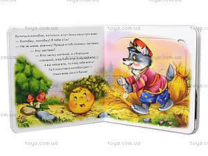 Детская книга с пазами «Колобок», АН12567УМ238007У, игрушки