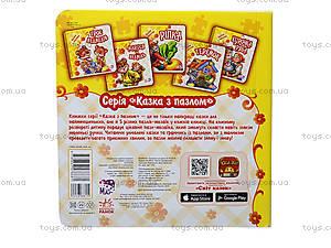 Детская книга с пазами «Колобок», АН12567УМ238007У, детские игрушки