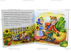 Детская книга с пазлами «Репка», АН12546У, цена