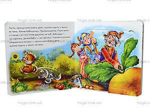 Детская книга с пазлами «Репка», АН12546У, игрушки