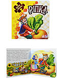 Детская книга с пазлами «Репка», АН12546У, купить