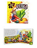 Детская книга  с пазлами «Репка», АН12547Р, отзывы
