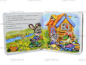 Детская книга с пазлами «Теремок», АН12537У, игрушки