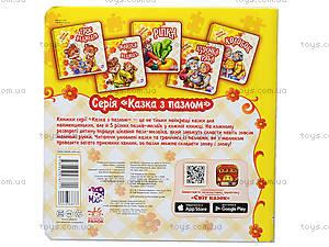Детская книга с пазлами «Теремок», АН12537У, детские игрушки