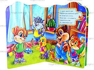 Детская книга «Секреты этикета.Волшебные слова», А7363У_А235007У, отзывы