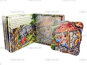 Детская книга «Трое поросят» с пазлами, А315011УА13563У, іграшки