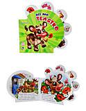 Детская книга «Все про телёнка», М289010УМ14028У, детские игрушки