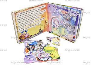 Детская книжка «Красная шапочка», А13569У, магазин игрушек