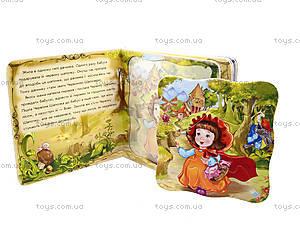 Детская книжка «Красная шапочка», А13569У, Украина