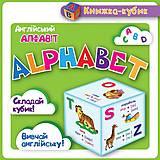 Детская книжка-кубик «ALPHABET», 03775